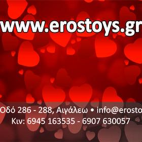 www.erostoys.gr