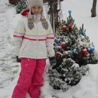 Katusha Gromova