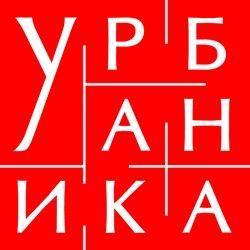 Urbanika Magazin