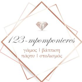 123-mpomponieres.gr