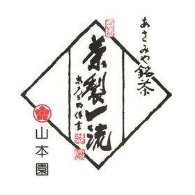 山本園 - WITH TEA