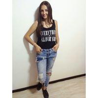 Cristina Ștefania
