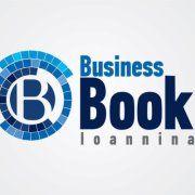 Business Book Ioannina