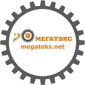 Мегатэкс