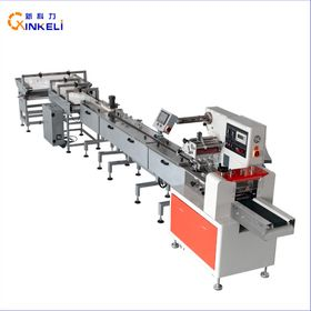 Foshan Newkeli Packaging Machine Factory