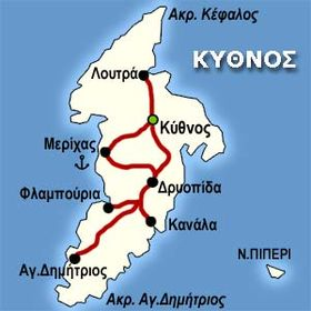 Kythnos Κυθνος