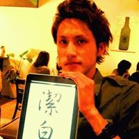 Youhei Iwakiri