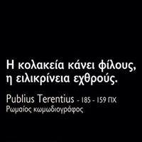 Νικόλαος Χαρίσκος