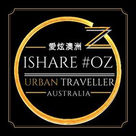iSHARE #OZ 愛炫澳洲
