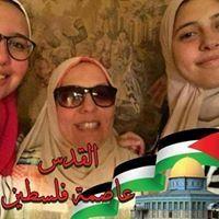 Dina Abu Elfadl
