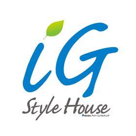 igstylehouse アイジースタイルハウス
