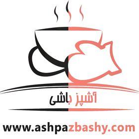 Ashpaz bashy