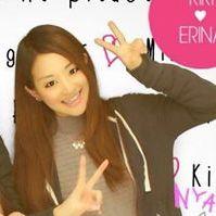 Erina Nakagawa