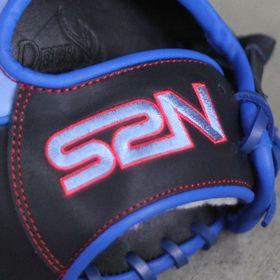 S2N Sporting Goods