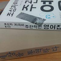 Jong-Geun Song