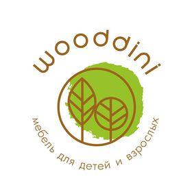 Wooddini