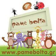 www.pamebolta.gr