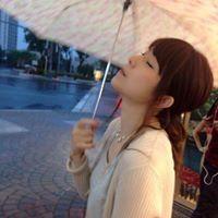 Natsumi Hara