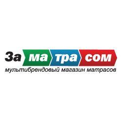 За_матрасом