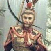 Son Gukong