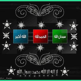 Nasehat Islami
