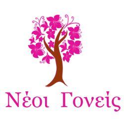 Neoi Goneis