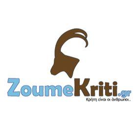 ZoumeKriti.gr