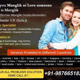Vashikaran Specialist - Master V.K Guru Ji Black Magic Expert, Love Problem Solution