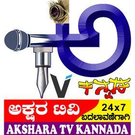 Aksharatv Kannada