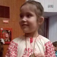 Adina Petrovici