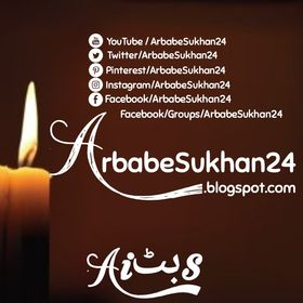 AdhoriKahani24