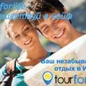 Tourforlife Rus