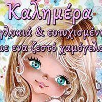 Katerina Gnt