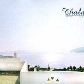 Thalassia Studios Skyros
