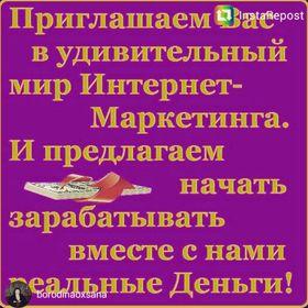 Евгения Бальян