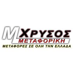 Xrysosmetaforiki