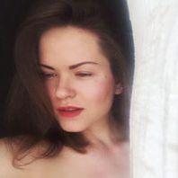 Anastasia Muntsian