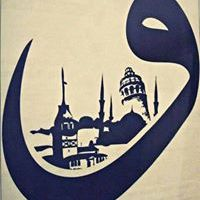 Merve Nur Kesmetaş Serçe