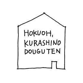 hokuohkurashi