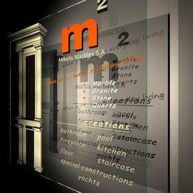 Mikelis Marbles