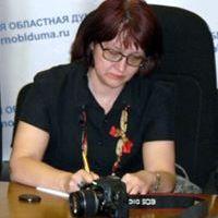 Шилина Людмила