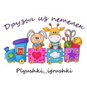 PlyuskiToysPatterns