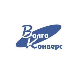 Волга Конверс