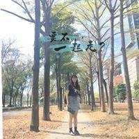 Shinine Tsai