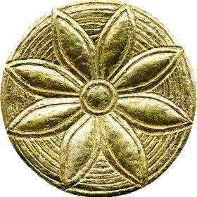 Hadrian Israel