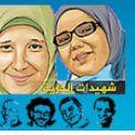 Hesham Hosny