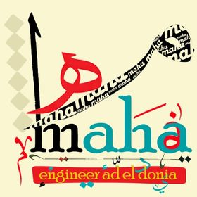 Maha Salah El Din