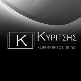 Kiritsis Furniture