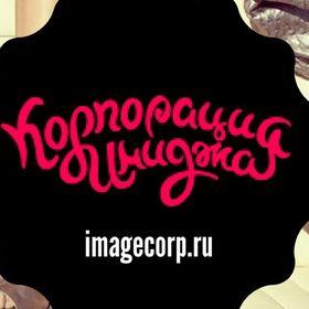 imagecorp.ru