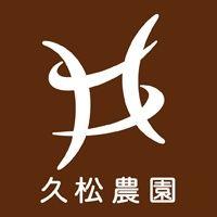 Hisamatsufarm